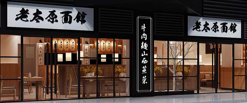 ristorante-etnico-01